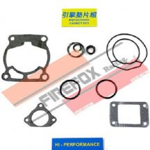 KTM 65 SX 2009 - 2012 Mitaka Top End Gasket Kit
